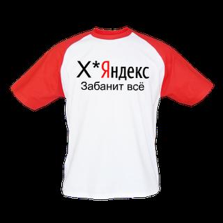 yandex (320x320, 71Kb)