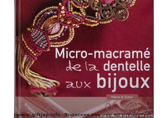 Micro-Macrame_de_la_dentelle_aux_bijoux_-_Marie_Le_Sueur_Страница_01 (700x494, 181Kb)