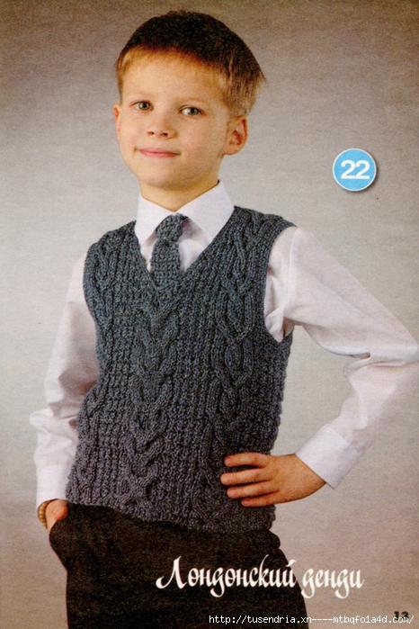 жилетка для мальчика (Вязание для ... маечки, жилетки / Вязаная жилетка...