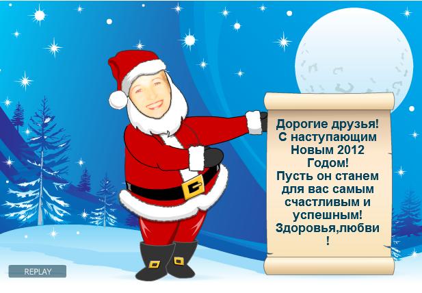 Santa 617x428 96kb