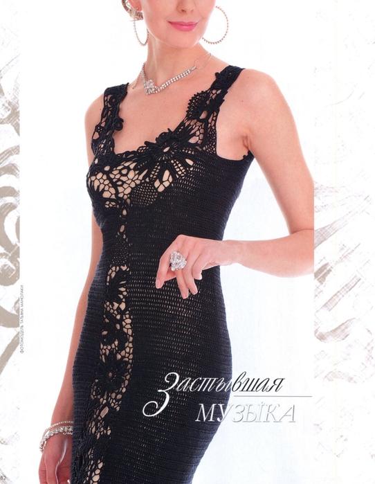 浪漫的针织黑色礼服 - maomao - 我随心动