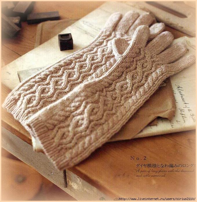 Ondori I Love Knit 17222 006 (680x700, 470Kb)