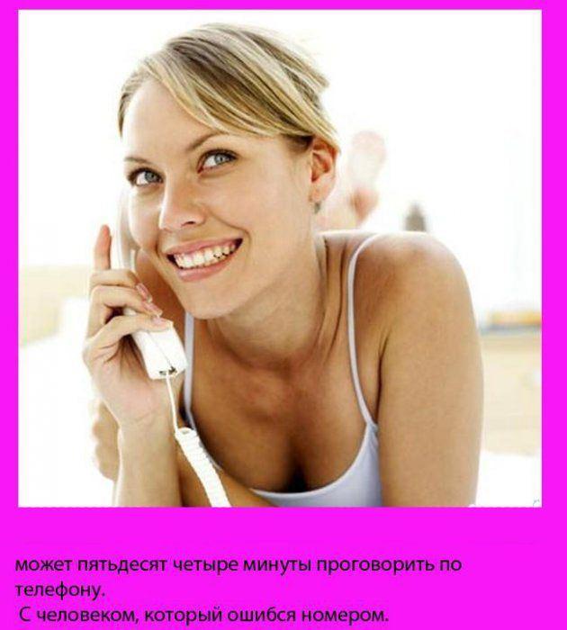 women_30 (630x700, 48Kb)
