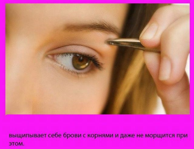 women_06 (640x491, 32Kb)