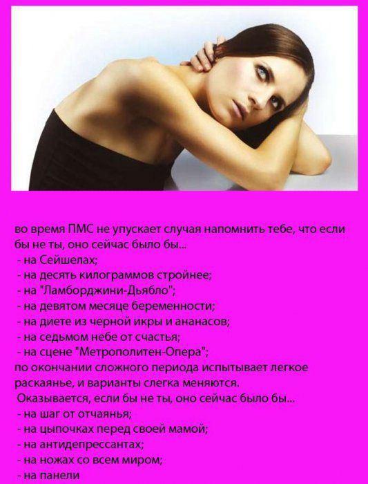 women_10 (533x700, 56Kb)