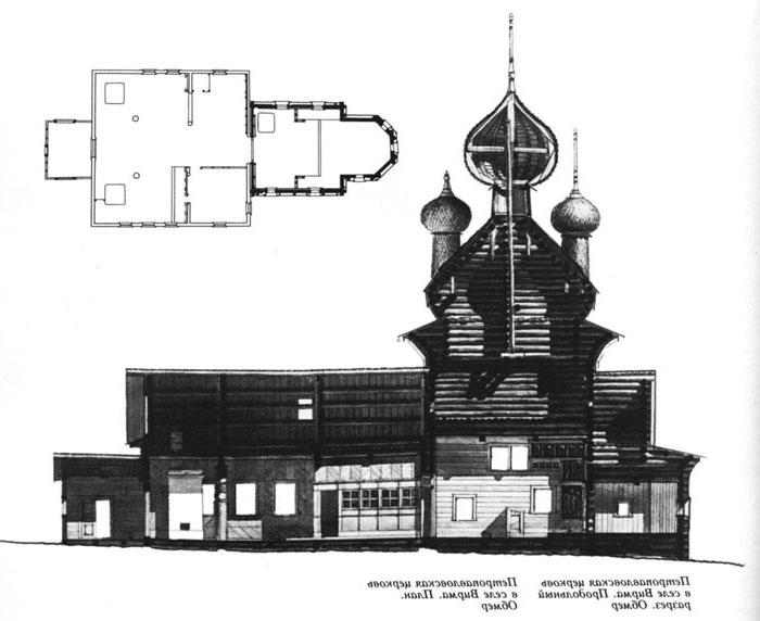 Церковь Петра и Павла Вирма Разрез и план2 (700x572, 78Kb)