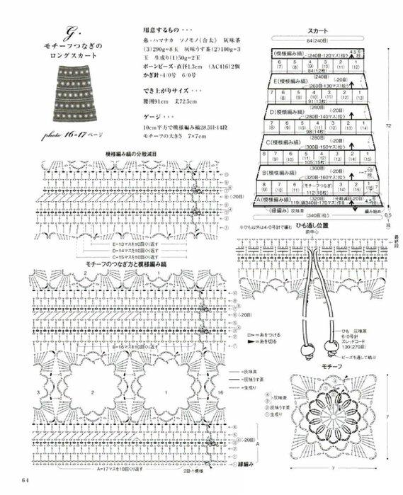3--586e3accb6fb (569x700, 98Kb)
