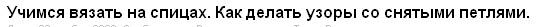 4683827_20111220_091335 (538x27, 7Kb)