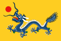 125px-China_Qing_Dynasty_Flag_1889.svg (125x83, 9Kb)