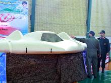Беспилотник США в Иране (220x165, 15Kb)