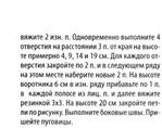 Превью 22.1 (428x338, 38Kb)