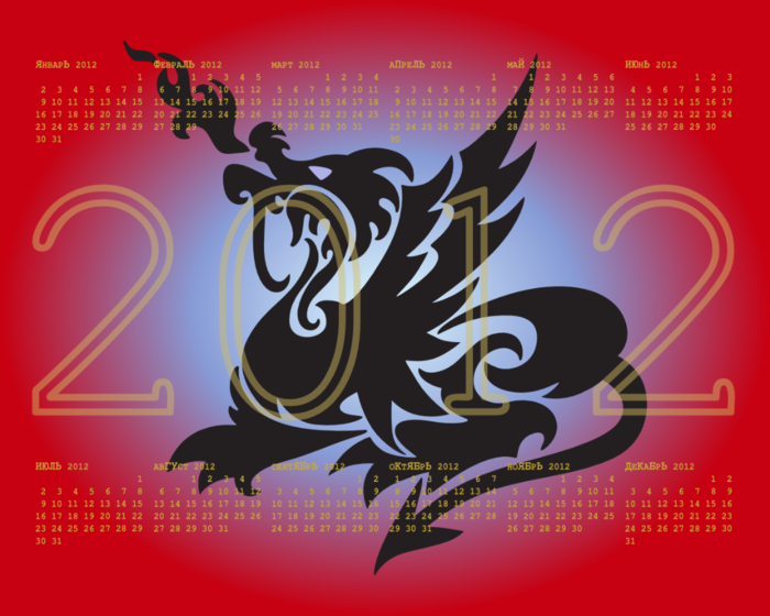 Новогодние сценарии год дракона 2018