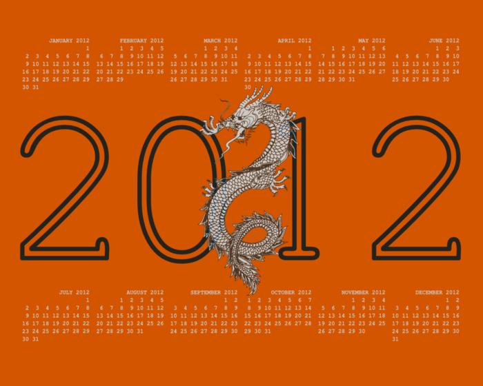 Красивые Календари 2012