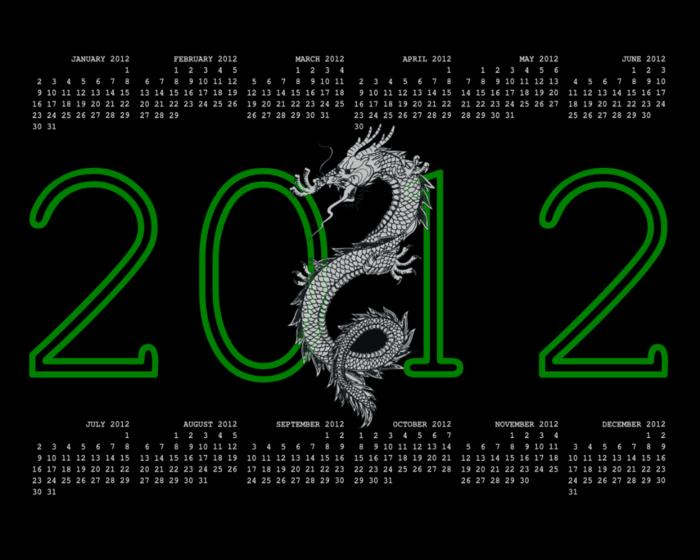 Календарь  2012 дракон 5 (700x560, 170Kb)