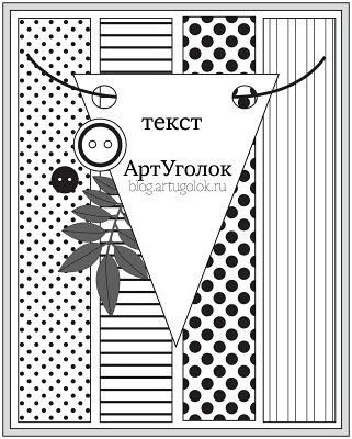 sketch_card_01_web (321x400, 62Kb)