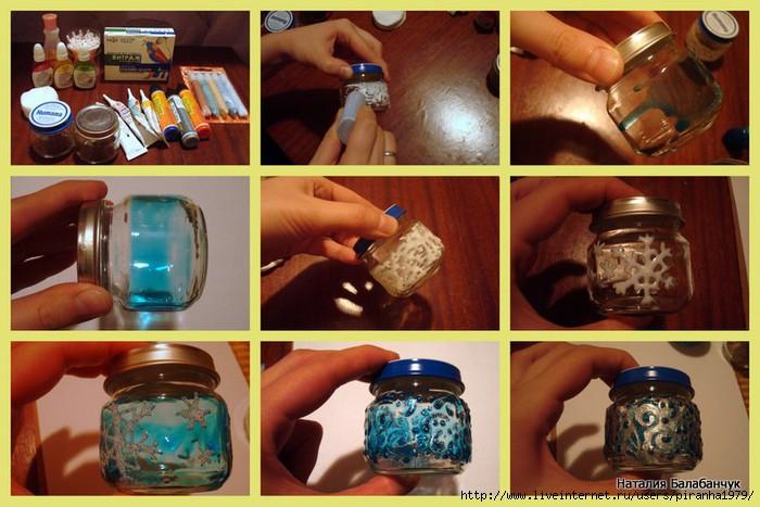 Как сделать баночки своими руками 564