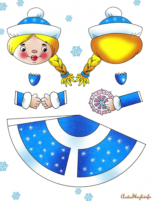 Снегурочка своими руками схема
