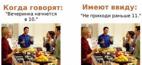 1324404186_-(www.votrube.ru)3 (550x253, 38Kb)