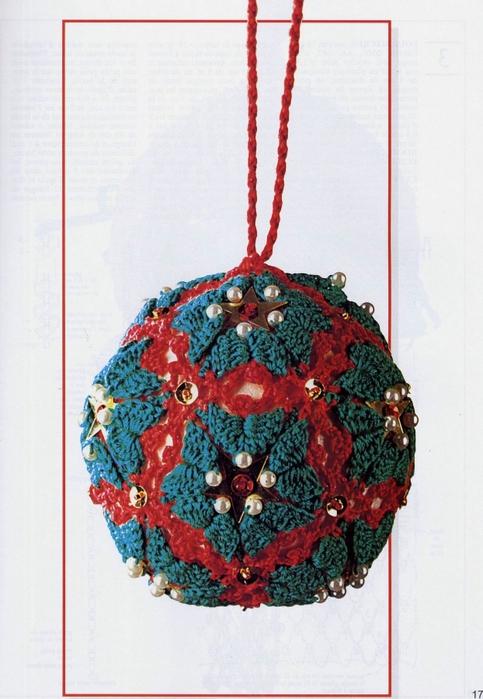 24 Boules de Noel_16 (483x700, 244Kb)