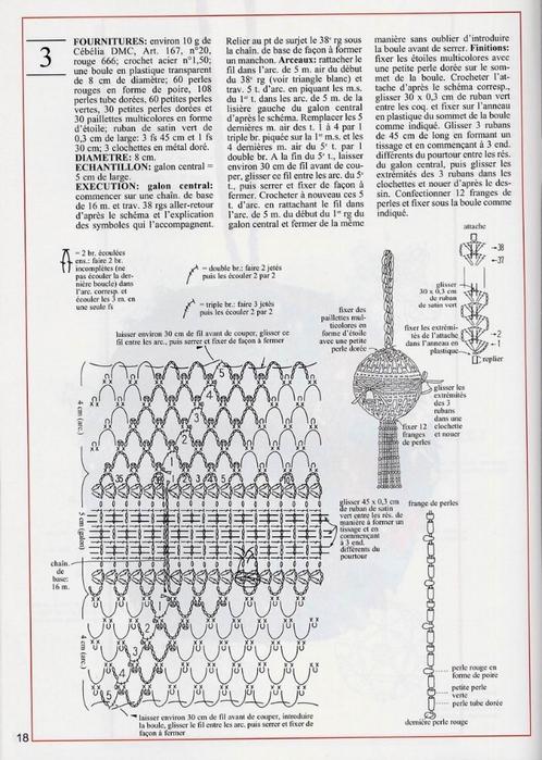24 Boules de Noel_17 (498x700, 261Kb)