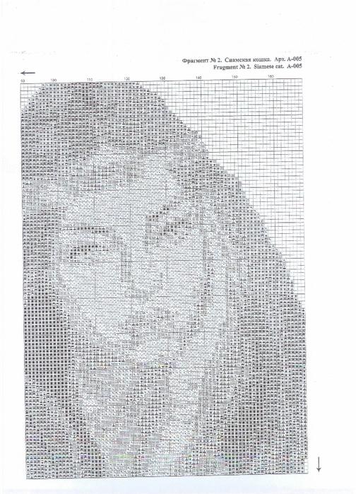 Схема 2 (504x700, 282Kb)