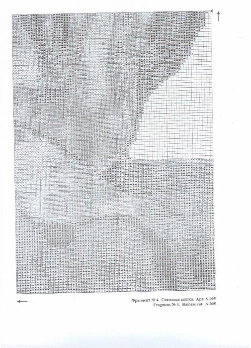 Схема 4 (505x700, 280Kb)
