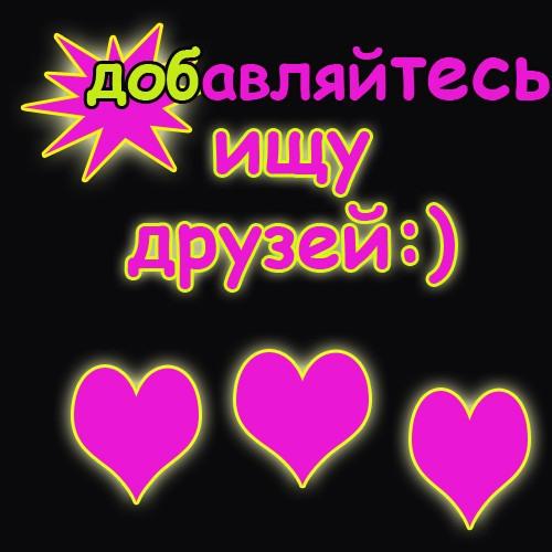 0_420ec_3e858993_L (500x500, 49Kb)