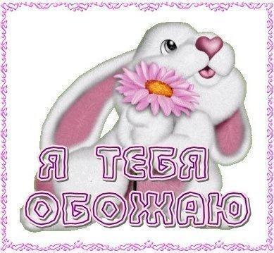 ___ZAYAS___ (389x359, 39Kb)