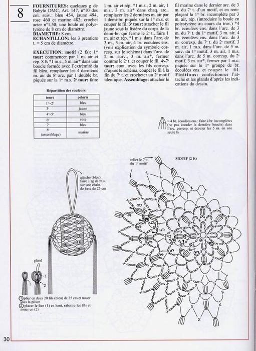 24 Boules de Noel_29 (511x700, 252Kb)