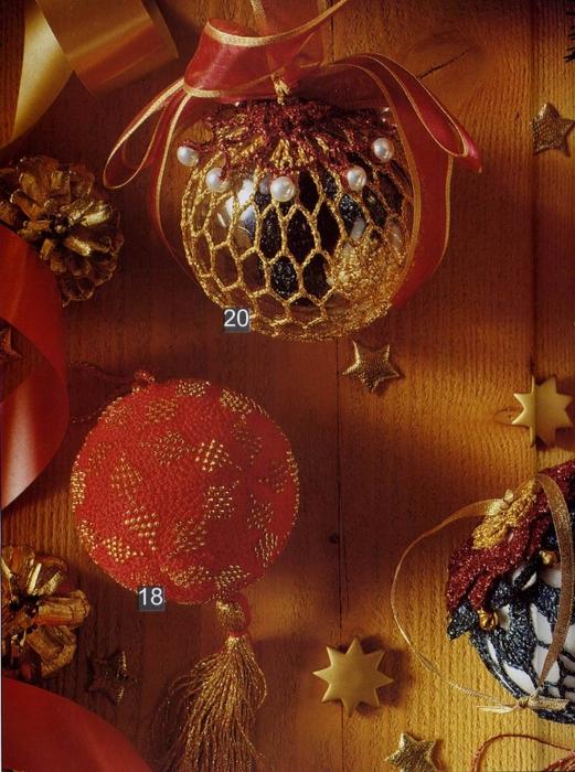 24 Boules de Noel_51 (521x700, 323Kb)