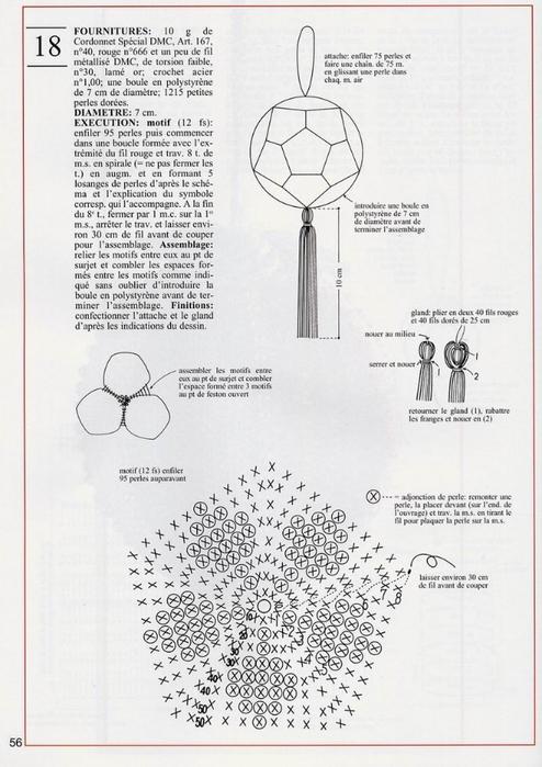 24 Boules de Noel_55 (494x700, 216Kb)