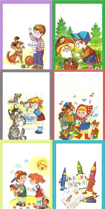 Картинки для детского сада для оформления документации