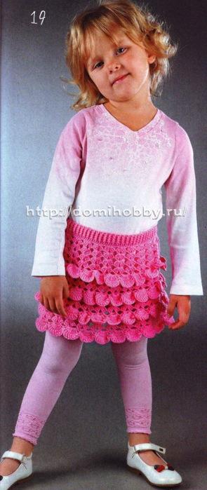 юбка-крючком (295x700, 80Kb)