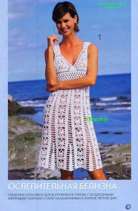 вязаное платье (459x700, 250Kb)