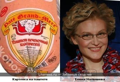 2941601_elena_malisheva_pate (410x280, 41Kb)