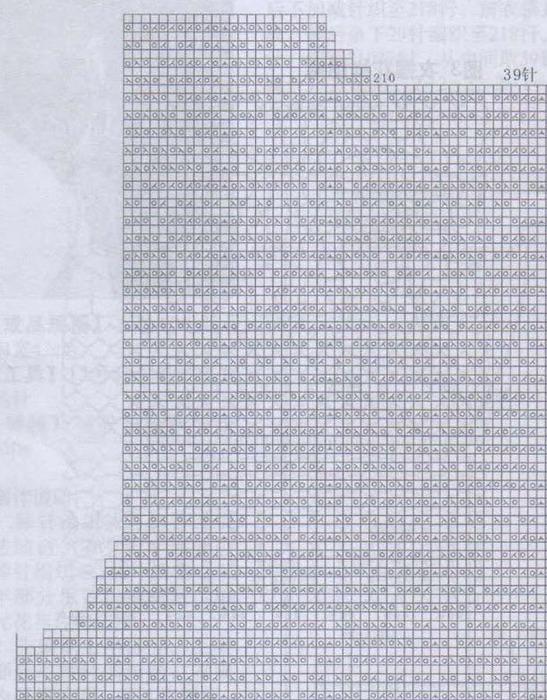 Копия (2) 2+++ (547x700, 152Kb)