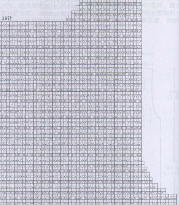Копия 2+++ (612x700, 167Kb)