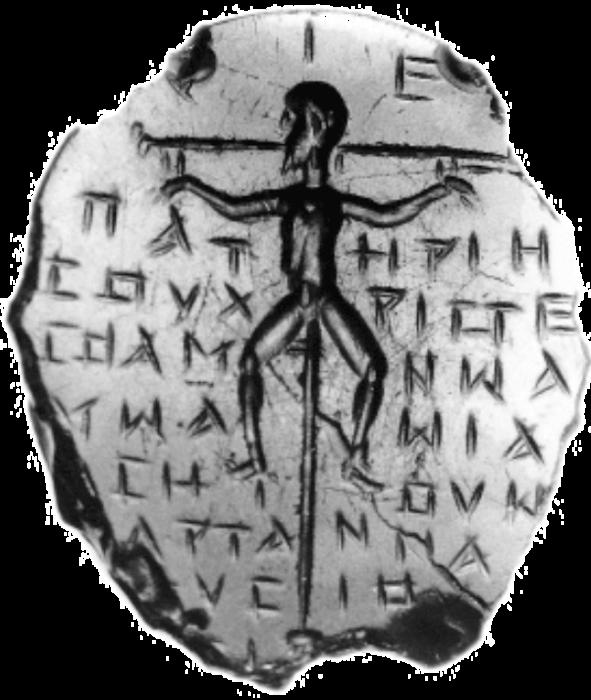 crucifixion-gaza (591x700, 222Kb)