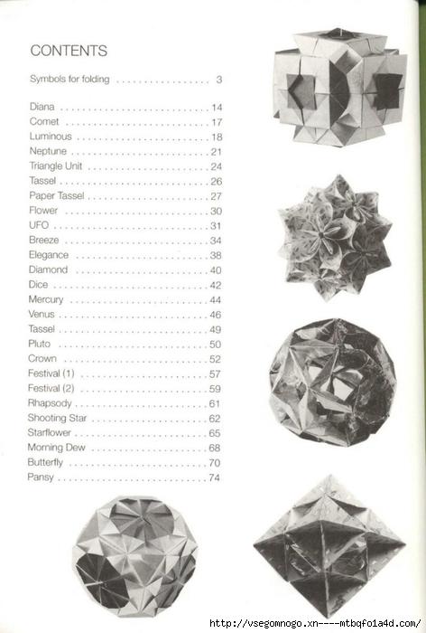 Kusudama Ball Origami_03