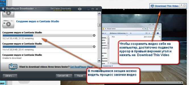 RealPlayer (665x300, 42Kb)