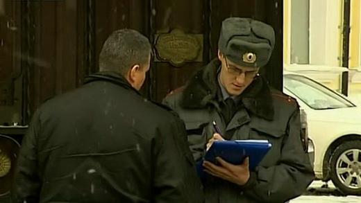Дерзкое ограбление в Москве