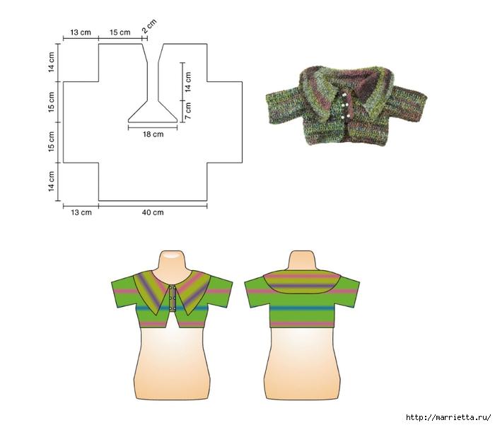 cobre-ombros-trico_esquema_11.07.11 (700x601, 95Kb)