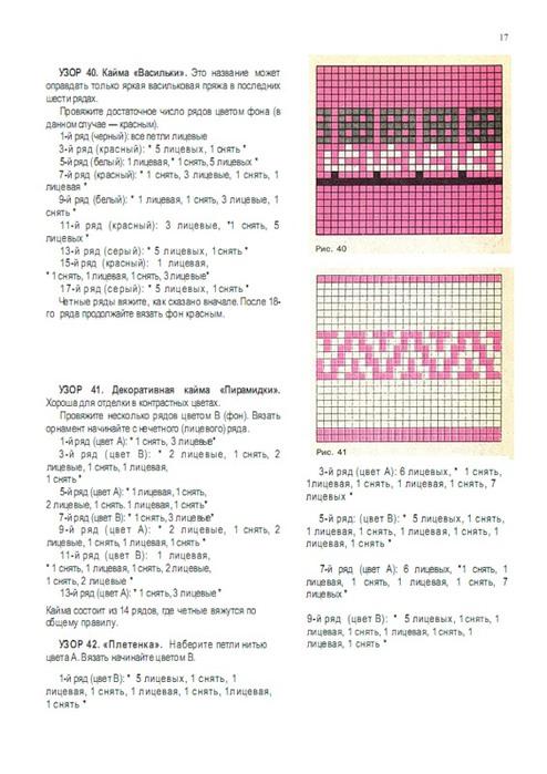 0_4eac0_cda9a2a6_XL (494x700, 95Kb)