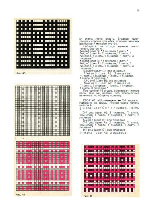 0_4eac2_58457f2e_XL (494x700, 117Kb)