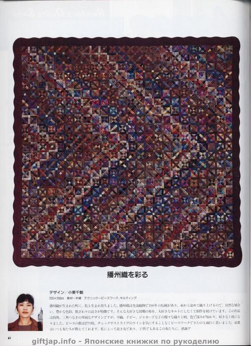 061 (508x700, 322Kb)