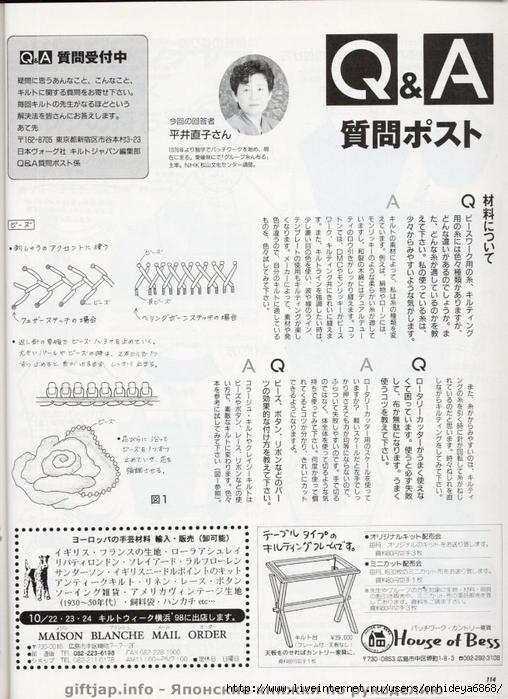 114 (508x700, 309Kb)