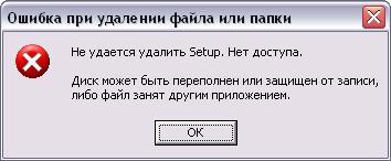 Unlocker (354x146, 14Kb)