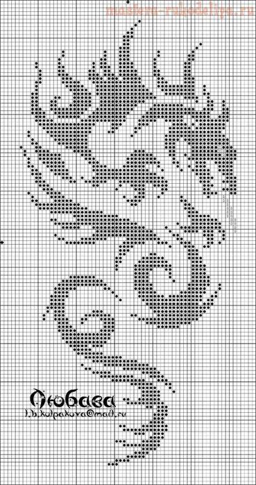 drak2 (369x700, 127Kb)
