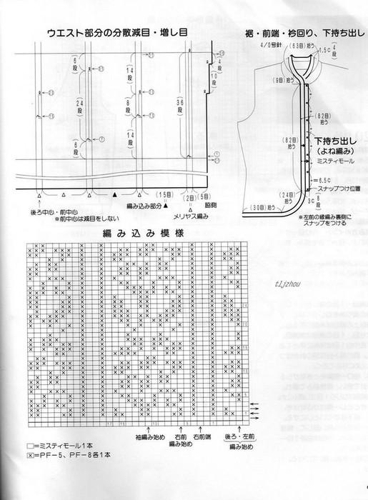 жак2 (515x700, 95Kb)