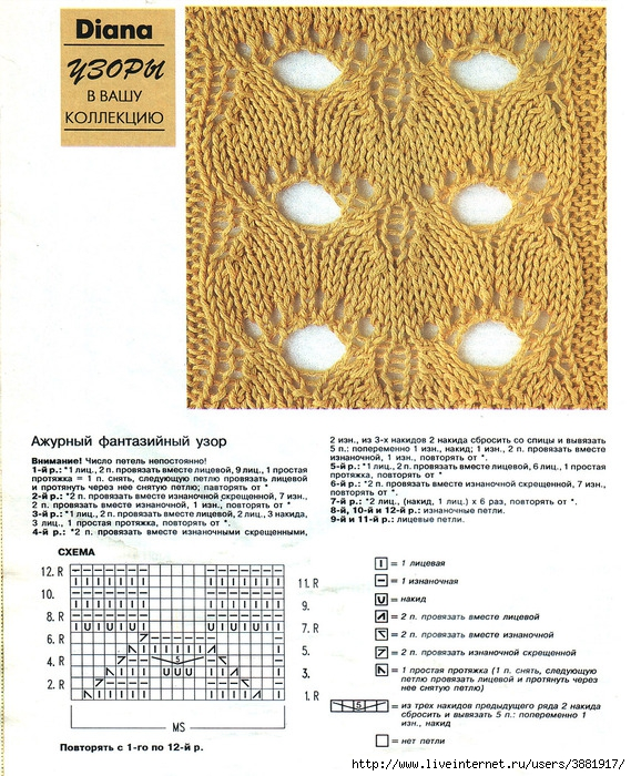 四款美丽的针织图案 - maomao - 我随心动